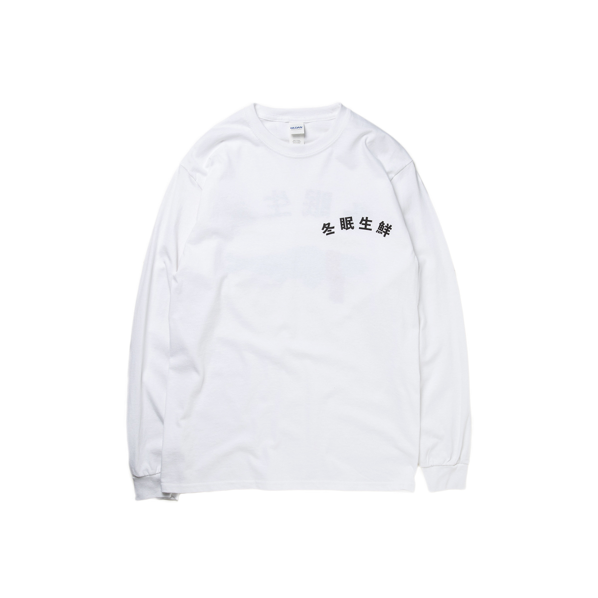 Frozen fish LONG SLEEVE